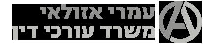 main-logo-4